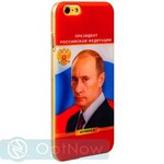 Чехол-накладка UV-print для iPhone 6s Plus/ 6 Plus (5.5) пластик (тренд) Владимир Путин тип 3 - фото 34980